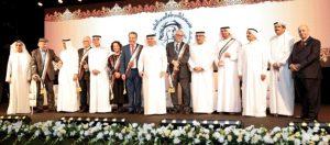 مؤسسة سلطان بن علي العويس الثقافية تكرم  الفائزين بجوائز الدورة الخامسة عشرة