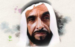 زايد في رحاب الشعر والشعراء   جديد مؤسسة سلطان بن علي العويس الثقافية