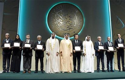 منصور بن زايد يكرّم الفائزين بجائزة الشيـــخ زايد للكتاب في دورتها 12