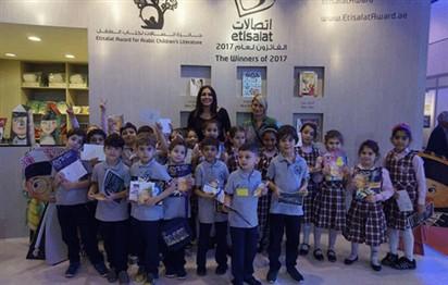 You are currently viewing الإعلان عن النسخة العاشرة من جائزة اتصالات لكتاب الطفل بالإمارات