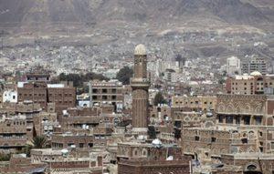 أسبوع للتراث اليمني بالشارقة