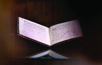 مصر تنقذ من مزاد في لندن مخطوطاً أثرياً فُقِد قبل 4 عقود