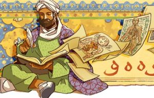 Google celebrates Ibn Sina, one of the greatest thinkers of the Islamic Golden Age