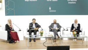«ألف عنوان وعنوان» تناقش قصص الخيال في الأدب الإماراتي والبرازيلي