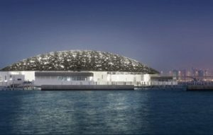 "Louvre Abu Dhabi to host ""Japanese Connections: The Birth of Modern Décor"""