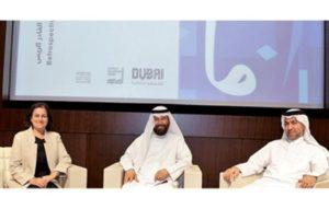 «دبي للثقافة» تنظم معرضاً استعادياً لعبدالقادر الريس
