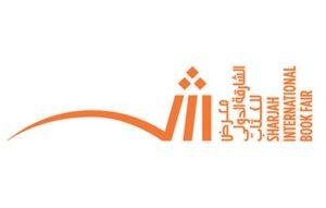 «الشارقة الدولي للكتاب» يستضيف نخبة من الشخصيات الثقافية
