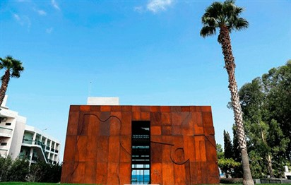 Modern art, antiques on show at Lebanon cube museum