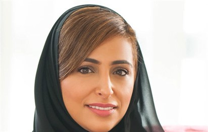 Sheikha Bodour Al Qasimi Named Vice-President of International Publishers Association
