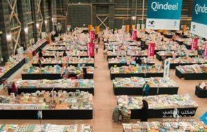 «بيج باد وولف»..تظاهرة تعزز شغف القراءة بثلاثة ملايين كتاب