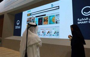 دبي تؤسس أكبر مكتبة رقمية