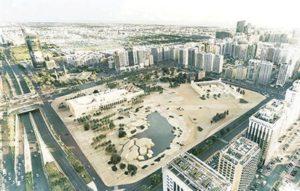 إعادة افتتاح المجمع الثقافي 7 ديسمبر المقبل