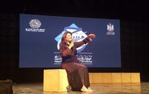 Launching 1st session of the Palestine National Theater Festival