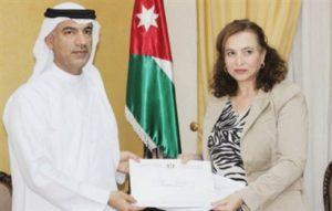 Jordan to Host 16th Edition of Sharjah Narrative Forum