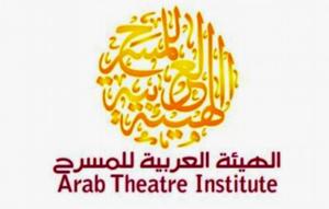 بيان الهيئة العربية للمسرح: الثقافة نضال