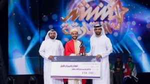 "Sultan bin Ahmed honours 11th ""Shajrah Munshid"" winners"