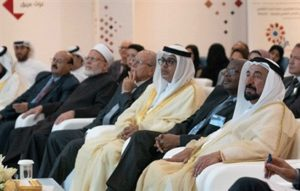 "Sharjah Ruler attends ""Protecting the Past 2018"" conference."