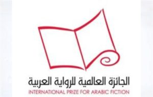 International Prize for Arabic Fiction Hosts Writing Workshop in Sharjah
