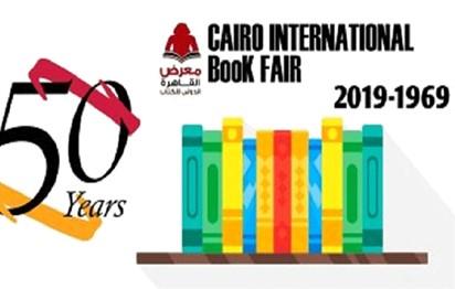 معرض القاهرة للكتاب ينطلق غداً