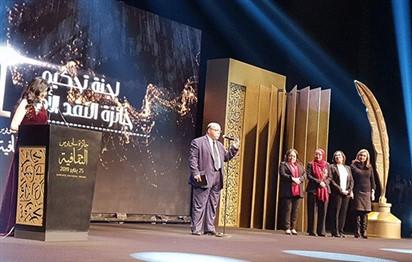 14 فائزا بجائزة ساويرس الثقافية في مصر