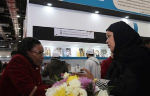 SIH to participate with more than 150 titles at Cairo International Book Fair