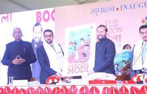 """الهند تكرم مسيرة الإمارات الثقافية وتحتفي بالشارقة ضيف شرف """"نيودلهي للكتاب"""""""