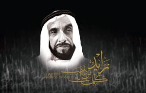 "Zayed's ""Words of Gold"" Adorn the Calendar of Al Owais Cultural Foundation for 2019"