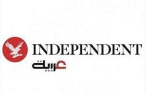 إطلاق موقع الإندبندنت باللغة العربية