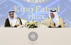 مغربي ومصري يتقاسمان جائزة الملك فيصل في اللغة العربية والأدب