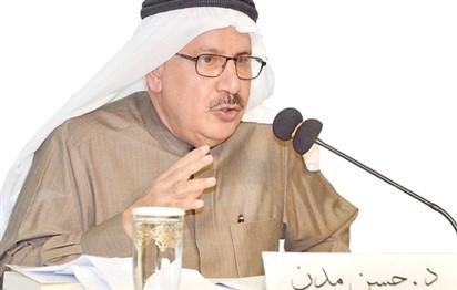 أجيال وحقب – بقلم د. حسن مدن