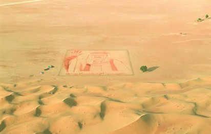You are currently viewing View from space: UAE presents massive sand portrait for Kuwait National Day