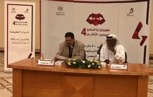 Dibba Al Hisn Festival kicks off on Wednesday