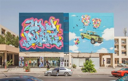 Competition for Graffiti artists launched in Dubai