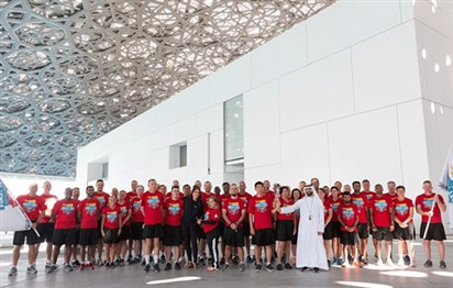 Special Olympics Torch relay at Louvre Abu Dhabi