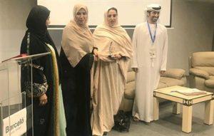"""مشاركة متميزة لـ """"الفجيرة الثقافية"""" في ملتقى الشباب والنساء بالمغرب"""