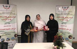 """باحثتان إماراتيتان تفوزان بجائزة """"رائدات عربيات"""" في المغرب"""