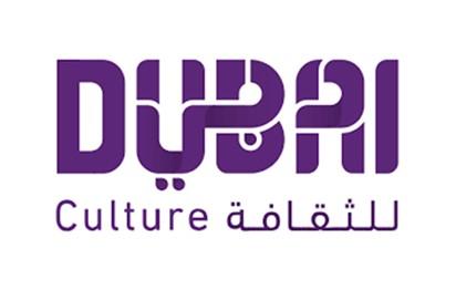 """دبي للثقافة تطلق """"جائزة الشيخ محمد بن راشد آل مكتوم للفنون"""""""