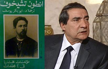 رحيل شيخ المترجمين العرب عن الروسية أبوبكر يوسف