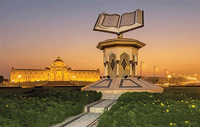 50 days to inaugural of Sharjah as World Book Capital