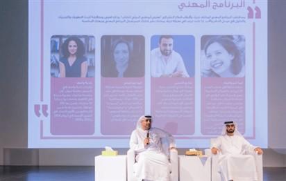 500 ألف عنوان وأكثر من 1000 ناشر في معرض أبوظبي الدولي للكتاب