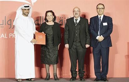 """رواية """"بريد الليل"""" للكاتبة هدى بركات تفوز بجائزة """"بوكر العربية"""""""