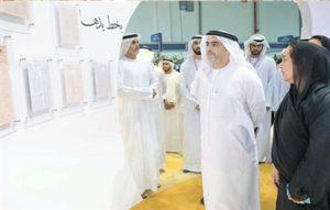 افتتاح الدورة 29 من معرض أبوظبي الدولي للكتاب