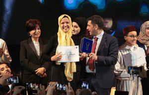 اختتام تحدي القراءة في المغرب بتتويج الطالبة فاطمة الزهراء أخيار