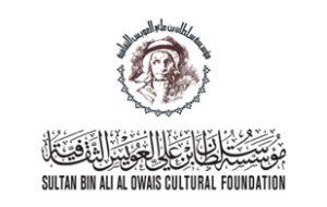 فتح باب الترشح لجائزة سلطان بن علي العويس الثقافية الدورة 17