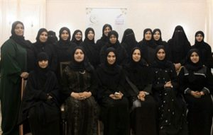 """""""منتدى الفجيرة"""" يستعرض مسؤولية المرأة في رمضان"""