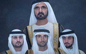 ليلُ الإماراتِ أفراحٌ وألحانُ قصيدة جديدة لمحمد بن راشد