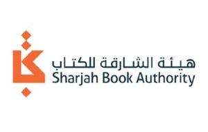 «معرض الكتاب الإماراتي» 26 مايو الجاري