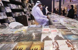 Read more about the article حاكم الشارقة يوجه بدعم معرض الكتاب الإماراتي بنصف مليون درهم