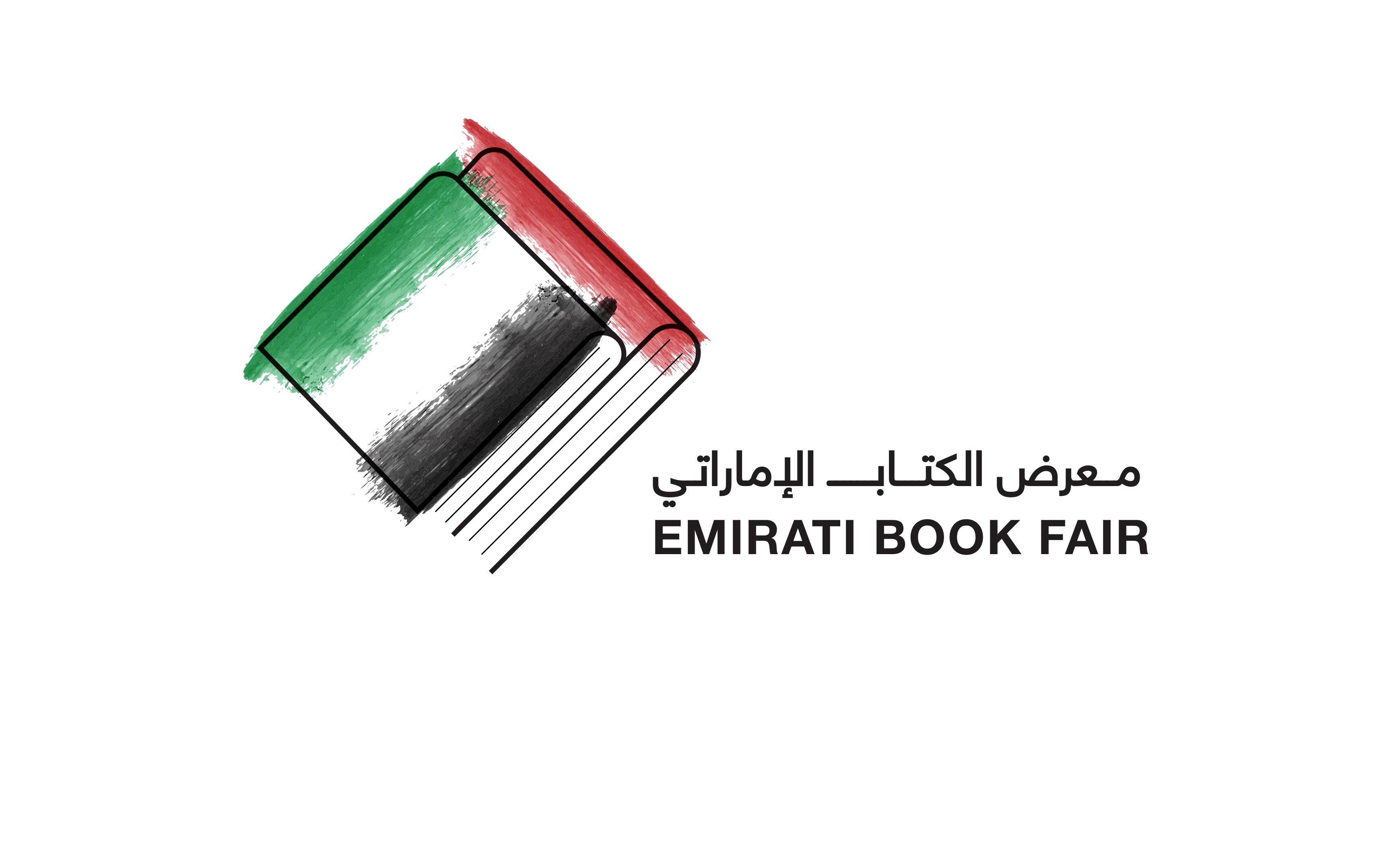 """رموز الأدب المحلي في """"معرض الكتاب الإماراتي"""" غداً"""