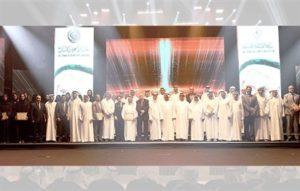 ندوة الثقافة والعلوم تحتفي بالفائزين في جائزة العويس للإبداع